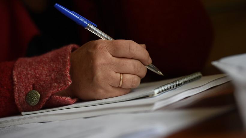 Компанию «Энергия» внесут в реестр недобросовестных поставщиков