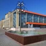 Минкультуры России подвело итоги первого ведомственного конкурса «Дом культуры. Новый формат»