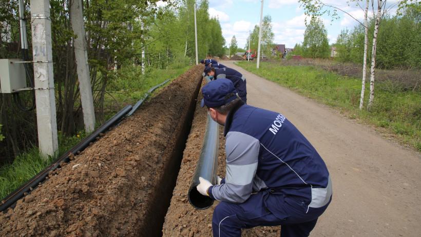 Мособлгаз газифицировал деревню Таблово в Рузском городском округе