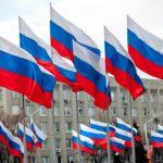 Мы Россия