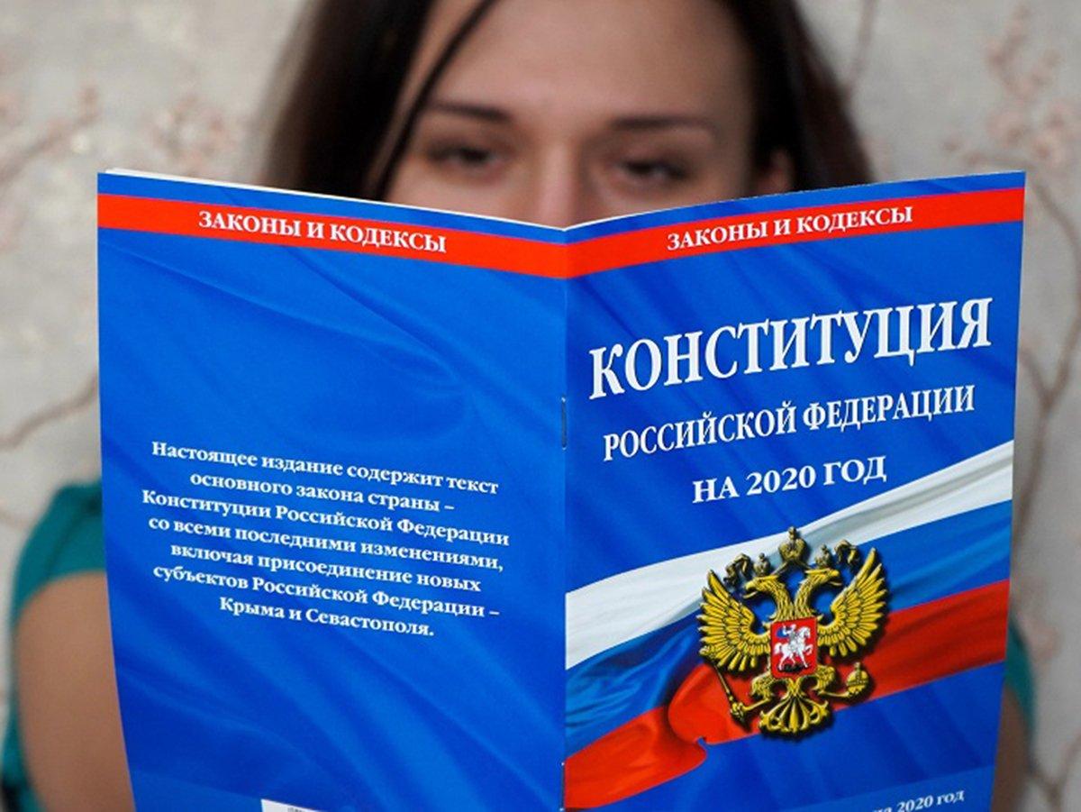 На сайте госуслуг нашли агитацию за поправки в Конституцию