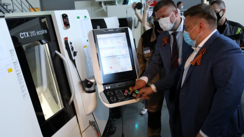Новый цех по производству медоборудования открыли в Подмосковье