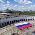 Обзор культурных онлайн-мероприятий ко Дню России