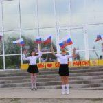 Онлайн-марафон «О тебе, Россия!»