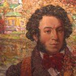 Онлайн-программа «Пушкин – наше все»
