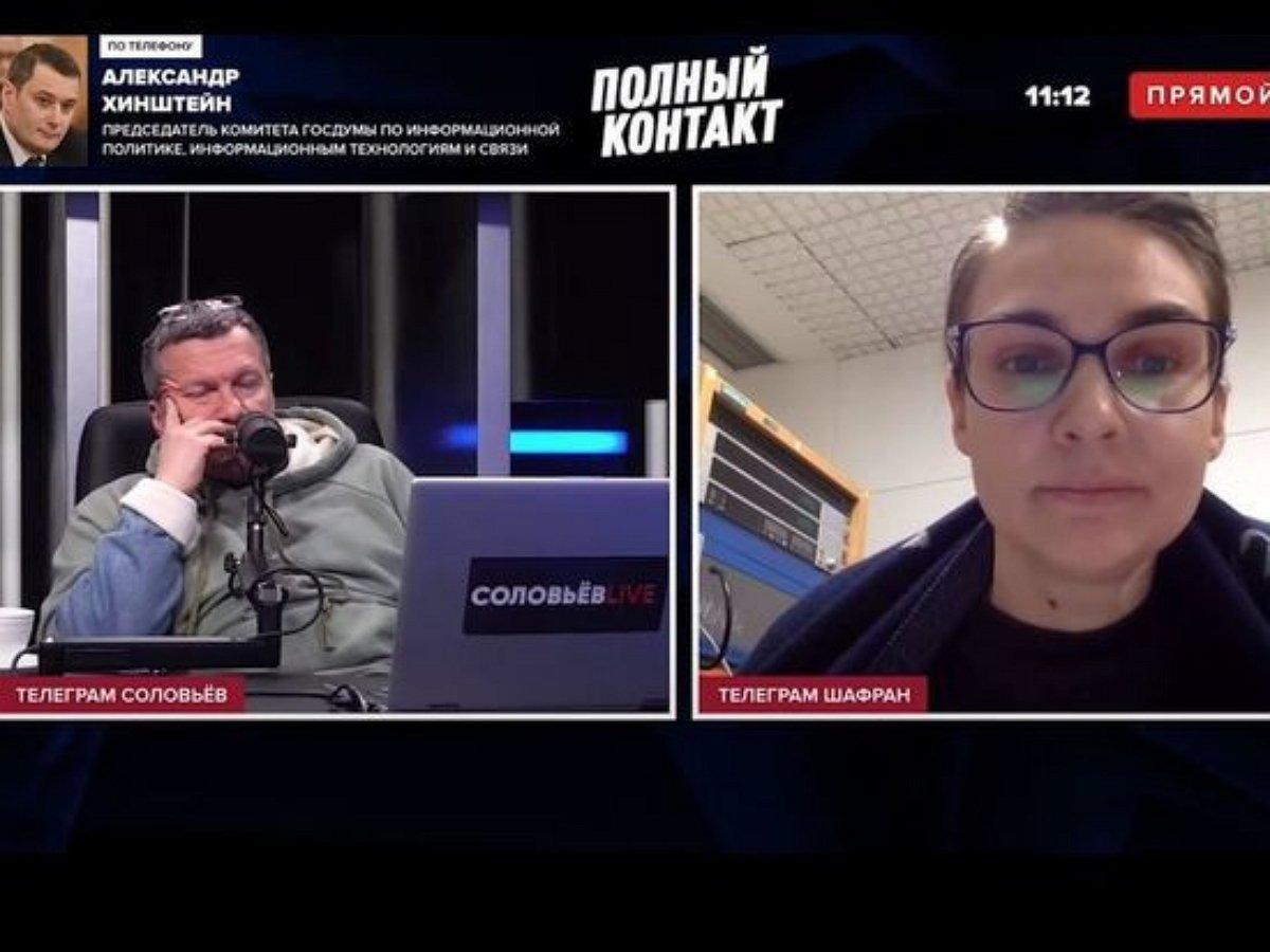 Опубликовано видео конфликта Соловьева с соведущей Шафран накануне ее увольнения