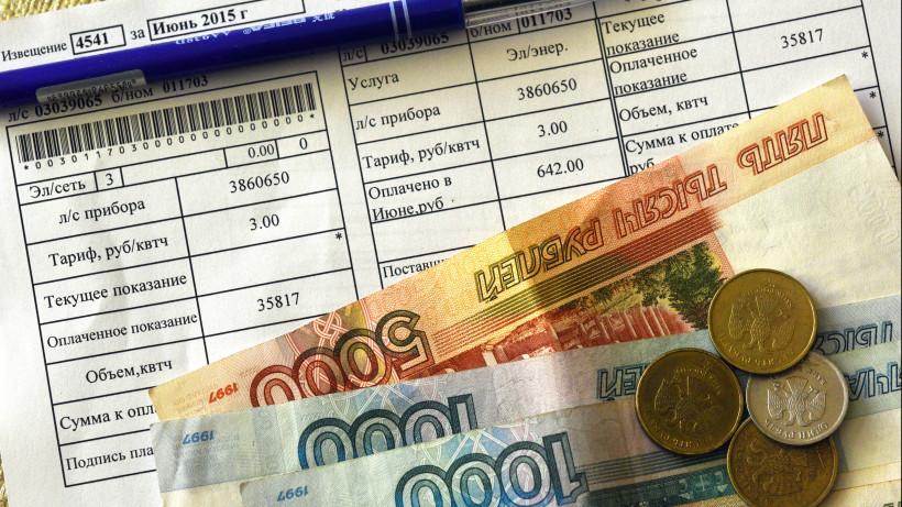 Почти 300 тыс. рублей переплаты вернули жителям дома в городском округе Клин