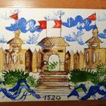 Показ мастер-класса по изготовлению авторской открытки с изображением Тульского кремля - «Тульский острог»