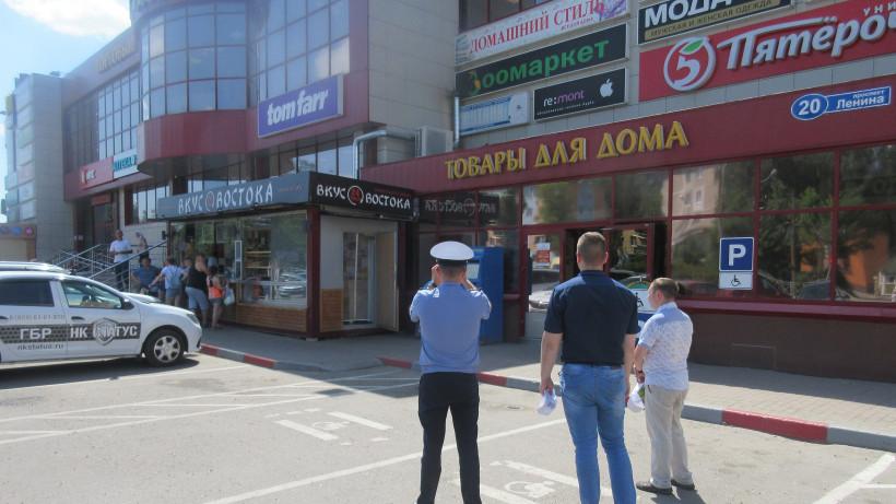 Порядка 30 объектов незаконной наружной рекламы ликвидировали в Подмосковье за неделю