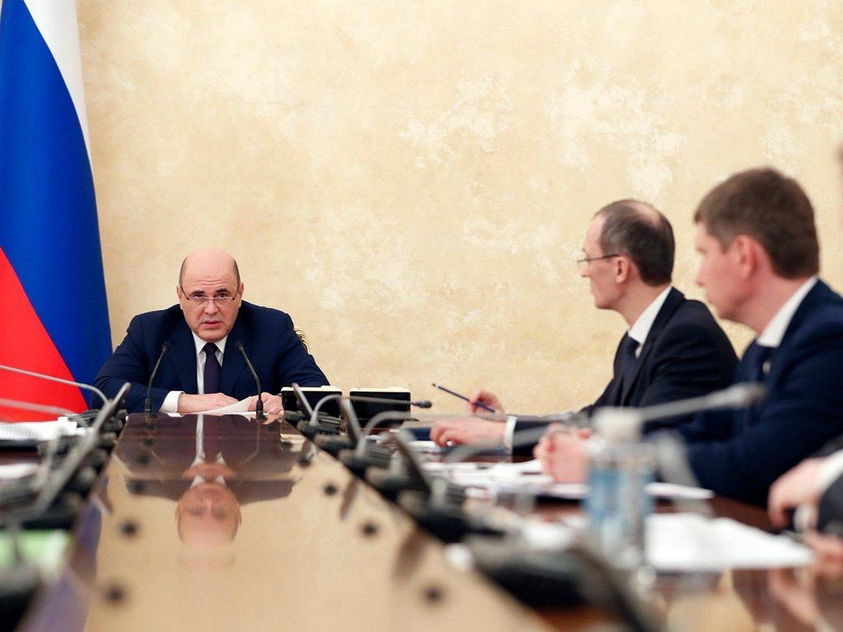 Правительство приняло новые меры поддержки россиян