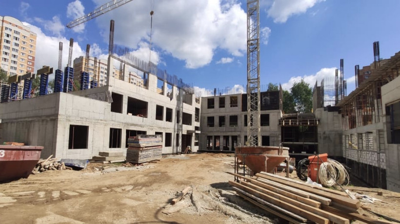 Пристройку к школе на 600 мест в Балашихе планируют ввести в эксплуатацию до конца года