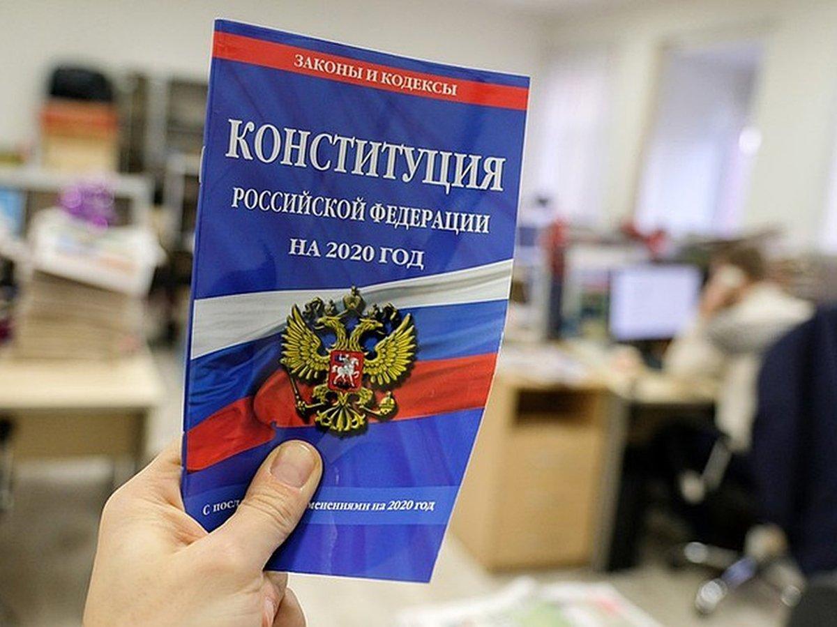 Путин назначил голосование по поправкам в Конституцию на 1 июля и обратился к россиянам