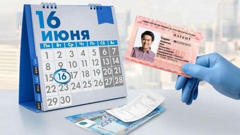 Работу с трудовыми мигрантами возобновили в Подмосковье