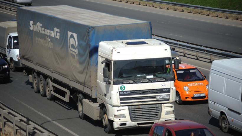 Рекордное количество транспорта зафиксировано на дорогах Подмосковья с начала года