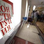 Российская национальная библиотека проводит выставку «Конституция в зеркале прессы», приуроченную к основному дню общероссийского голосования