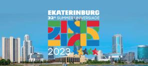 Российские креативные агентства представили 24 работы на конкурс логотипов XXXII Всемирной летней универсиады 2023 года в Екатеринбурге