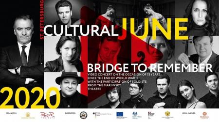 «Русские сезоны» покажут онлайн-концерт «Культурный мост памяти», посвященный 75-летию Победы