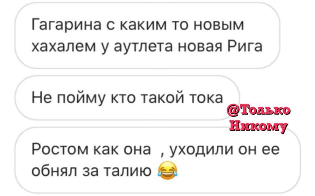 Полина Гагарина и ChinKong