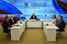 Состоялось итоговое заседание коллегии Минспорта России