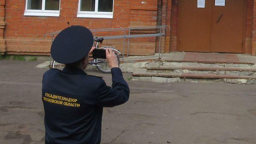 Сотрудники Госадмтехнадзора Подмосковья выявили 30 нарушений в содержании фасадов