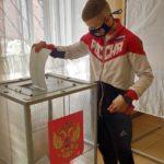 Спортсмены Подмосковья принимают участие в голосовании по поправкам в Конституцию