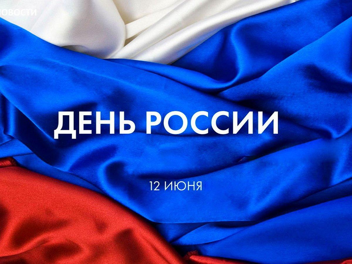 В Кремле планируют неделю праздновать День России — с пирогами, TikTok и значками «Мы победили коронавирус»