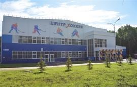 В рамках федерального проекта «Спорт – норма жизни» в Чебоксарах открылся Региональный центр по хоккею