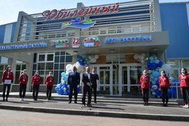 В рамках федерального проекта «Спорт – норма жизни» в Набережных Челнах открыт бассейн «Юбилейный»