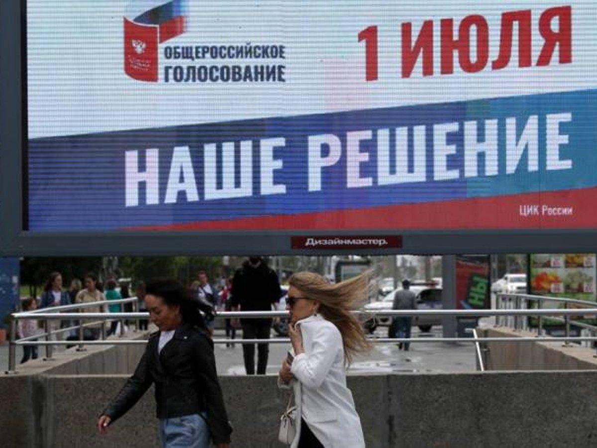 В Верховный суд подали иски против указа Путина о голосовании по поправкам в Конституацию