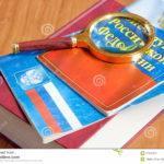 Видео–журнал «От Конституции СССР до Конституции России»