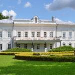 Видеопрограмма «Лето с Дмитрием Веневитиновым»