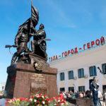 Виртуальная экскурсия «Памятники участникам и событиям Великой Отечественной войны города-героя Тулы»