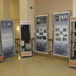 Виртуальная выставка «75 лет победы битвы под Москвой»