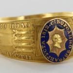 Виртуальная выставка «Наградной перстень в память Бородинского сражения первой трети XIX столетия»