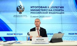 Выступление Олега Матыцина на итоговом заседании коллегии Минспорта России
