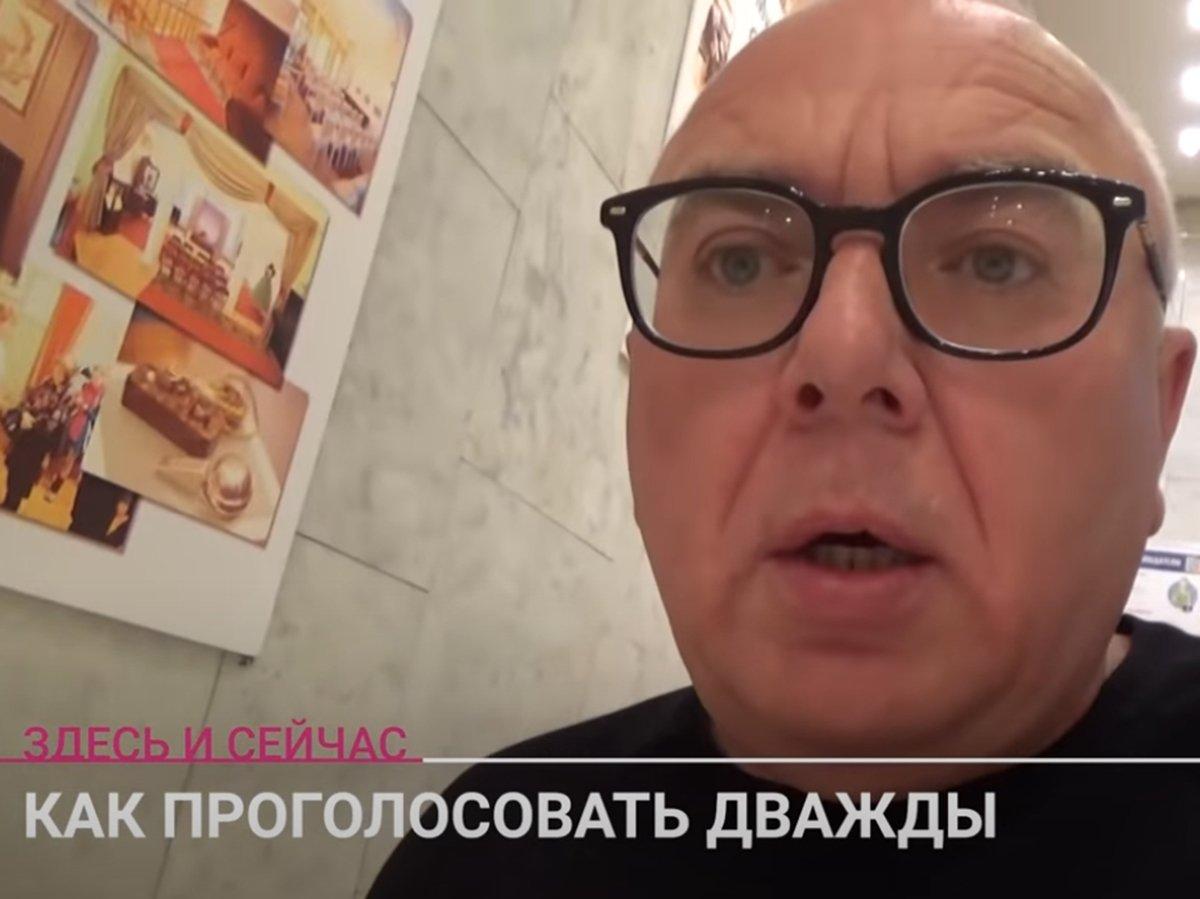 Журналист Павел Лобков показал, как дважды проголосовал по поправкам в Конституцию