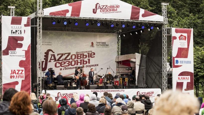 Фестиваль джазовые сезоны в Горках Ленинских