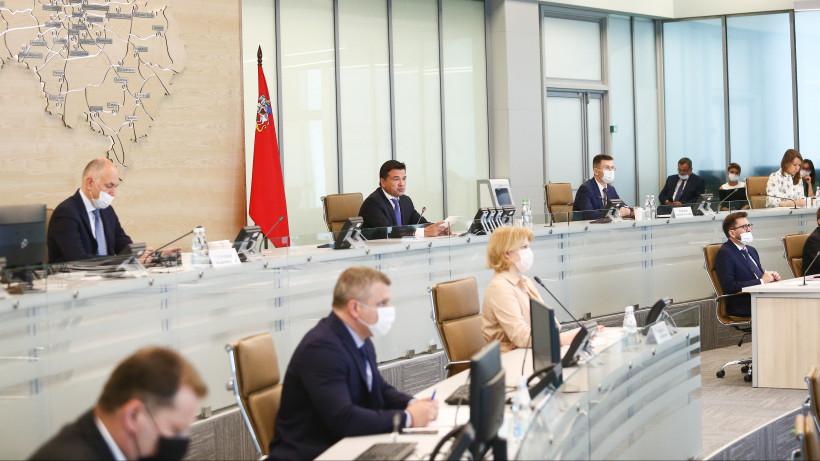 Андрей Воробьев провел совещание с руководящим составом регионального правительства