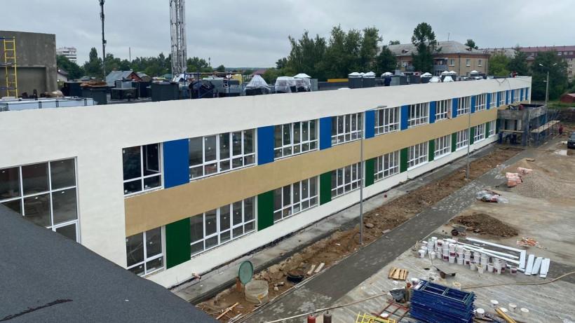 Блок для начальных классов школы №9 в Серпухове откроют в сентябре
