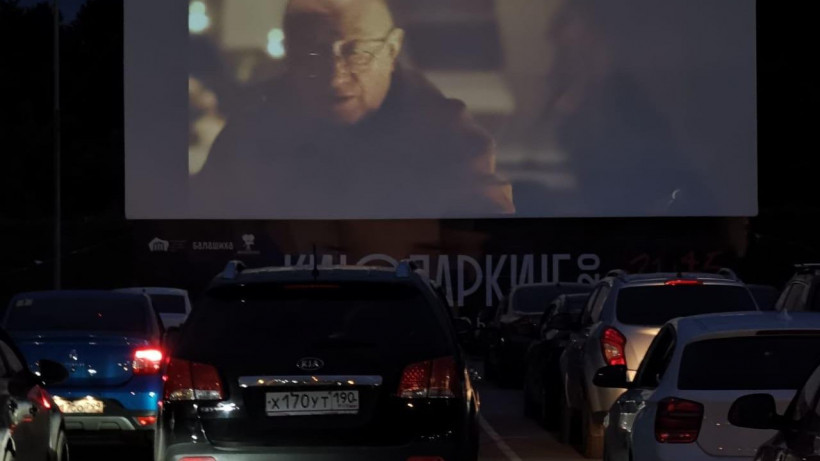 Более 100 сеансов провели в Подмосковье в рамках проекта «Кинопаркинг»