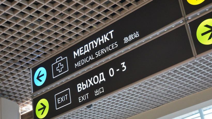Вадим Хромов проверил соблюдение мер профилактики короновируса в аэропорту Домодево
