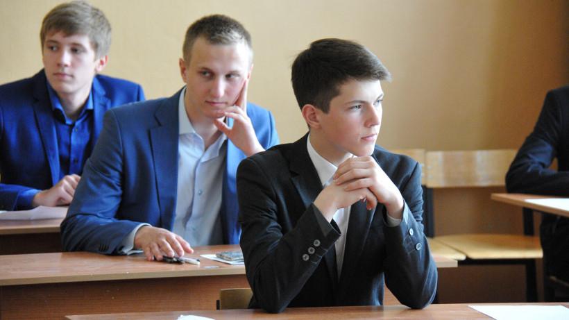 Более 20,5 тыс. выпускников в Подмосковье написали ЕГЭ по русскому языку
