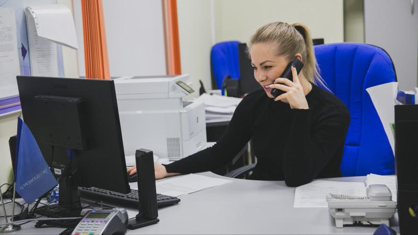 Более 76 тыс. жителей Подмосковья воспользовались электронными сервисами «Мособлэнерго»