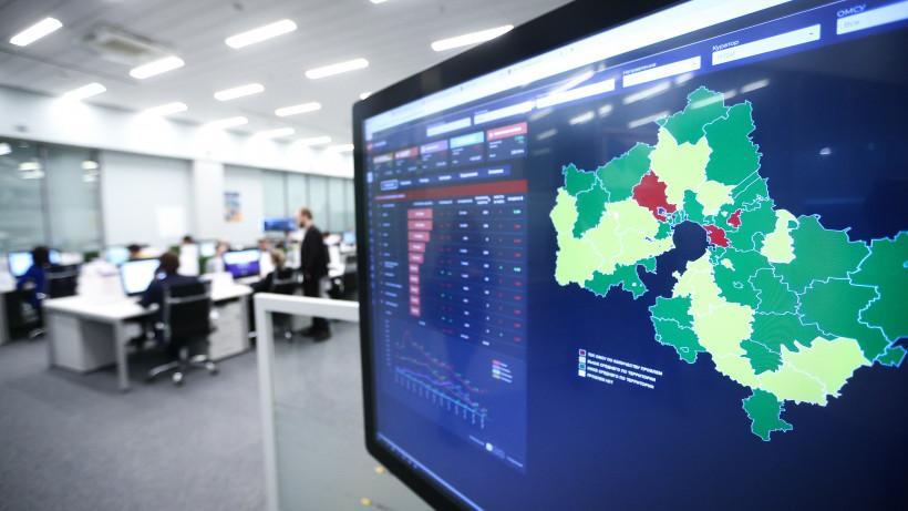 Делегации из Санкт-Петербурга представили Центр управления регионом Московской области