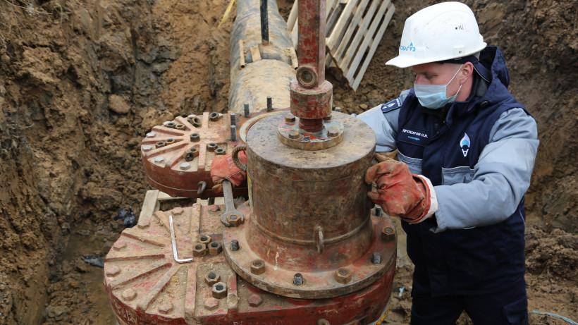 Десять населенных пунктов газифицировали в Подмосковье с начала 2020 года