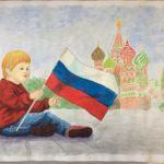 Дистанционная беседа «Под флагом России, за жизнь и свободу».