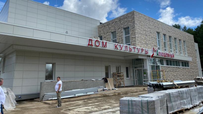 Дом культуры в Молодежном планируют достроить в августе