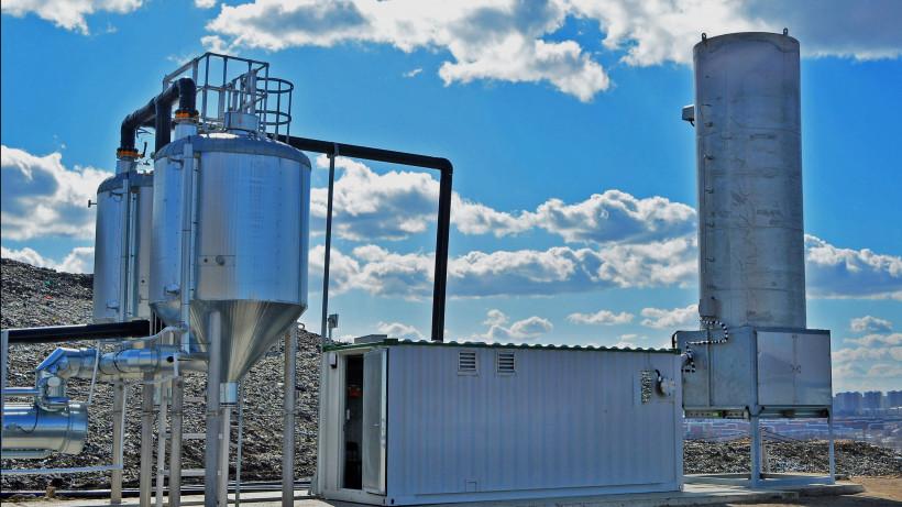 Два проекта по возобновляемым источникам энергии реализуют в Подмосковье в этом году