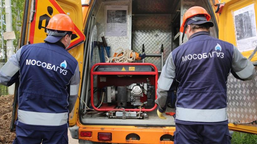 Газоснабжение 41 частного дома восстановят в Рузском округе