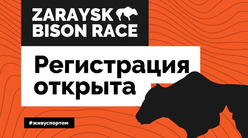 Гонка с препятствиями «ZaryaskBisonRace» пройдет в Зарайске 15 августа